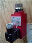 ATOS繼電器MAP-160/20意大利廠家直銷