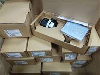 寶德3360型二通電動角座型調節閥資料