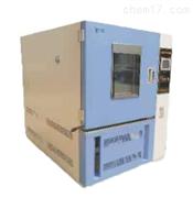 高低溫試驗箱-20~150℃