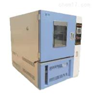 高低溫實驗箱GDB-1000