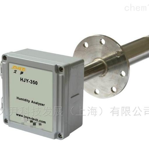 烟气水分析仪
