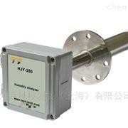 HJY-350烟气水分析仪
