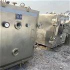 二手冻干机冷冻干燥机低价处理