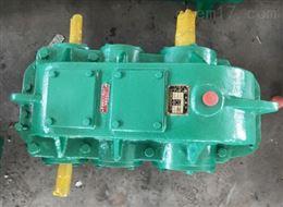 直销:ZL35--35.5-II三级减速机