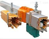 DHG-8字型单极导管式滑触线厂家