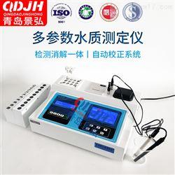 JH-TC203COD水质分析仪厂家北京COD检测设备
