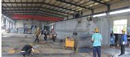 賀州玉米深加工汙水處理設備優質生產廠家