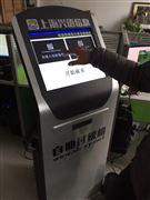 自动按重量计价格机,无人过磅收费机器定制