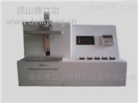 SZ0613-C塑料容器内加压密封性测试仪