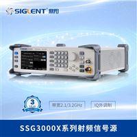 SIGLENT鼎射頻信號源SSG3021-IQE