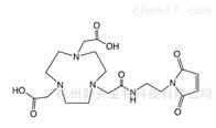 Maleimide-NOTA/1295584-83-6大环配体