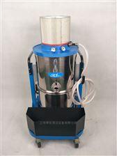 吸鎂粉防爆工業吸塵器