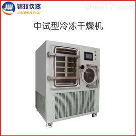 JW-SFD-15錦玟供應 中型凍干機普通型