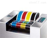 QC-80七彩柔印打色机QC-80自动展色仪油墨打样机