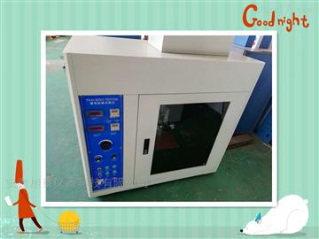 LD-3/LD-C漏电起痕试验仪