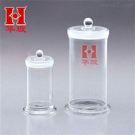 玻璃标本瓶120*180MM具磨砂盖 厚料标本缸