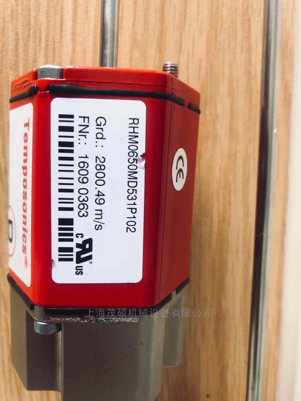 RHM0650MD531P102美国MTSRHM0650MD531P102价格特惠