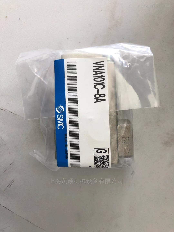 VNA101C-8A日本SMCVNA101C-8A电磁阀价格特惠