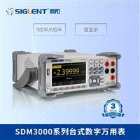 SDM3055-SC鼎陽五位半萬用表+掃描卡