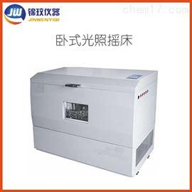 JWYC-2112GZ陜西高精度光照恒溫搖床培養箱