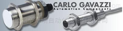 瑞士CARLOGAVAZZI感应传感器