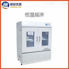 JYC-1112B甘肅雙門大容量振蕩培養箱 實驗室恒溫搖床
