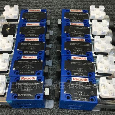 R900561278博世Rexroth力士乐电磁换向阀-电磁阀原装