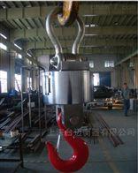 50吨无线吊钩秤-带打印50吨行车吊磅秤价格