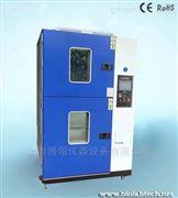 高低温冲击试验箱(两箱)可定制