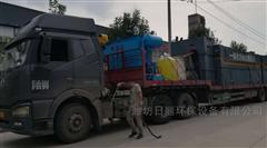江西褥套酒污水处理设备优质生产厂家