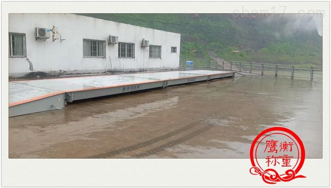杭州汽车衡-100吨
