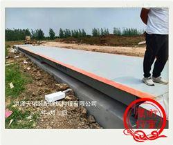 SCS温州动态地磅-60吨