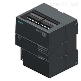 西门子CPUST20晶体管输出288