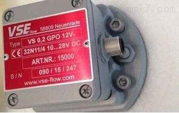 德国威仕齿轮流量计VS0.4GPO12V11A11特价
