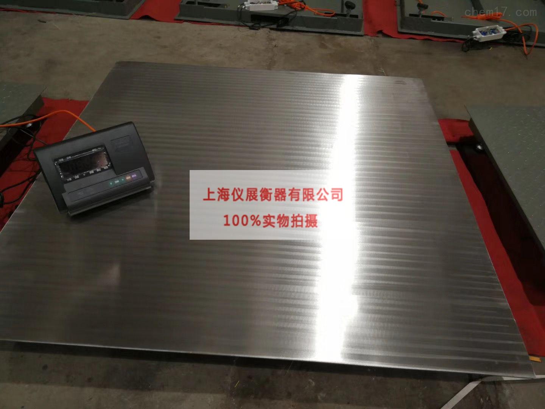 不锈钢电子地磅 1T2T3T304材质平台秤供应