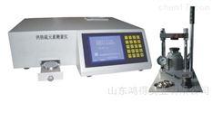 钙铁硫元素测量仪HD-BM2009