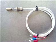 表面铂电阻价格