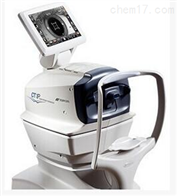 CT-1/CT-1P拓普康眼压计
