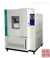 塑料耐臭氧老化试验箱