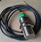 CRK-019-N噪音傳感器檢測模塊