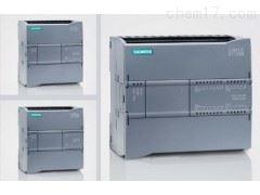 西门子6ES72151AG400XB0代理商