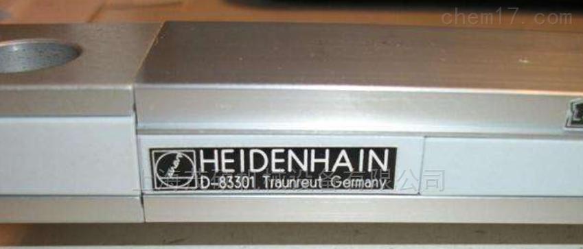 1105733德国Heidenhain海德汉光栅尺1105733现货