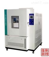 低温环境检测试验箱