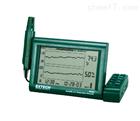 艾士科Extech濕度溫度圖表記錄儀報價