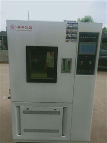 天津高低温试验箱生产厂家