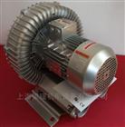 2QB 610-SAH162.2KW 漩渦式氣泵廠家