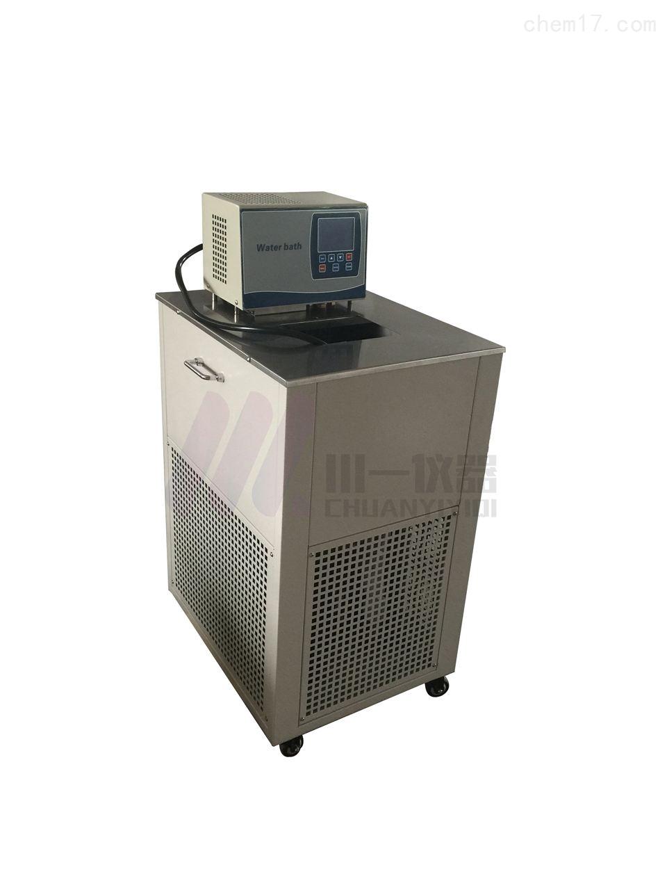 泉州低温恒温水浴槽CYDC-1010低温反应槽