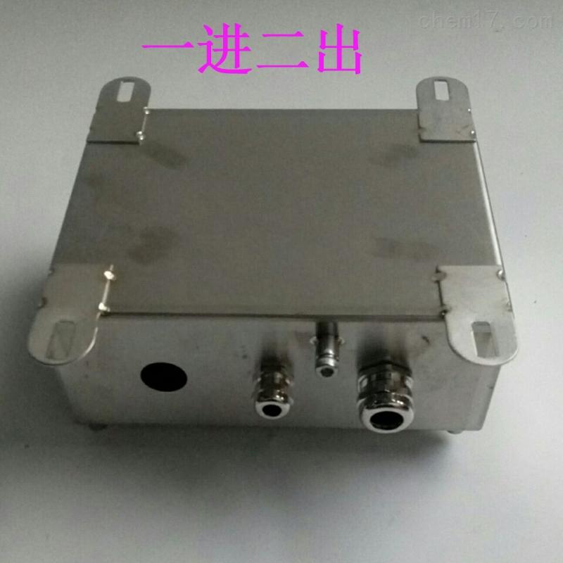 300×200×150不锈钢防爆信号电源接线箱订做