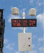 環境空氣質量檢測系統報價