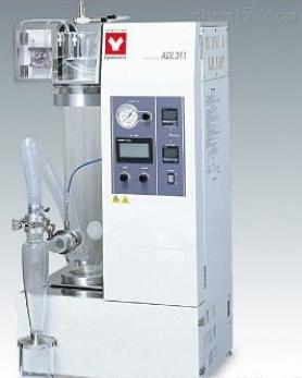 ADL311S日本雅马拓喷雾干燥机